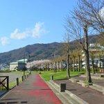 Suwa City Kohan Park