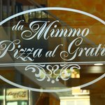 Photo de Da Mimmo Pizza Al Gratin
