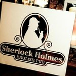 Sherlock Holmes English Lounge