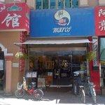Marco's Dream Cafe, Hotan