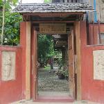 Entrance to BaaBooLoO