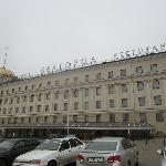 Belgorod Hotel Complex