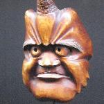 Mascara Japonesa