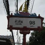 soi 98, nice streetsigns