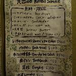 Services offered in Rakuza