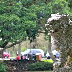 Japanese garden in Hilo's Lili'uokalani Gardens