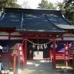 Ichinomiya Asama Shrine