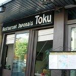 Photo of Restaurant Japonais Toku