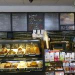 Starbucks in OKC