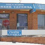 Tom and Mary's Greek Taverna
