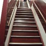 лестница. и таких четыре