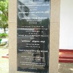 Dedication plaque of the opening of the resort