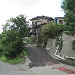 満山荘の入り口です。