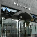 Photo of Kuwana Green Hotel (Kuwanaekimae)