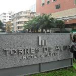 Entrance to Hotel Torres de Alba