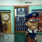 日本統治時代の駅看板
