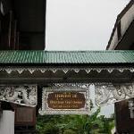 Boondee House, Mae Hong Son, Thailand