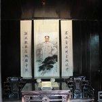 Huangqiao Battle Memorial Hall