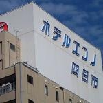 Foto de Hotel Econo Yokkaichi