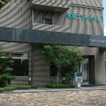 Nawa Plaza Hotel
