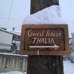Photo of Thalia Rooms - Meteora Guesthouse