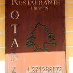 Photo of Rotana Restaurant