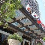 Photo of Fullon Hotel Sanyin