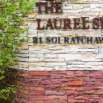 Foto de The Laurel Suite Hotel
