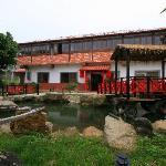 Huaiguyizhan
