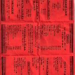 menu side 2...