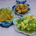 Pork Bamboo, King Prawn Ginger & Mix Veg