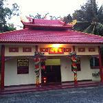 敷地内にお寺があります