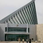 Front of the museum.
