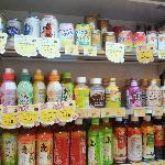 Okashi Land照片