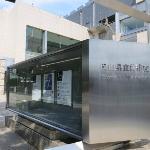 The Okayama Prefectural Museum of Art
