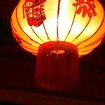 Foto de Salmakis Chinese Restaurant