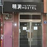 MyeongdongHostel