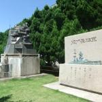日本海軍の碑