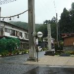 鎌倉街道から見た入口です