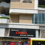 Ruth's Chris Steak House (Admiralty)