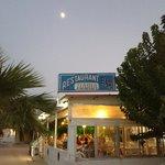 Photo of Restaurant Maria Mouria
