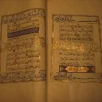 16th Holy Koran - Ottoman Period