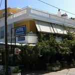 ภาพถ่ายของ Cafe Zygos