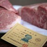 Photo of Itoh Dining Kobe