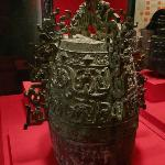 Artifacts at the exhibition (9)