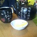 Peach Green Tea for two.