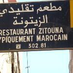 Le panneau du restaurant