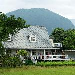 Photo of Taroko Lodge