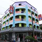 Qianhao