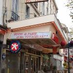 Photo de Hotel de Paris et des Voyageurs